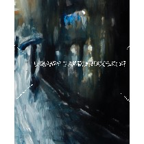 "8"" x 10""  Print - Venice dark alley - Italy Abstract 1 LR stretched (on wood) canvas Giclee print"